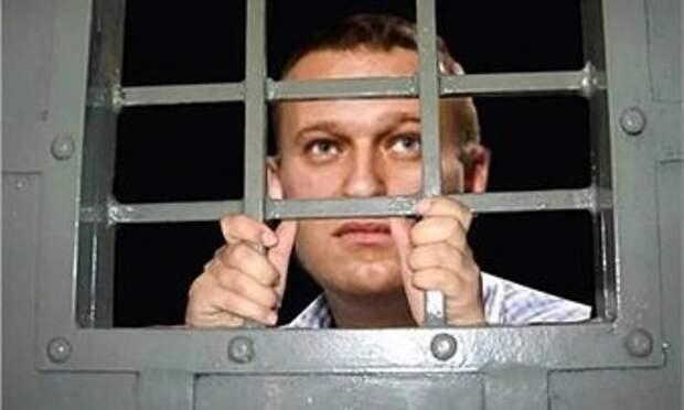 Мосгорсуд признал ФБК и штабы Навального экстремистскими организациями