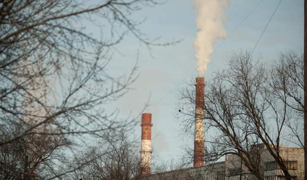 ВОмске решили ликвидировать крупную энергетическую компанию