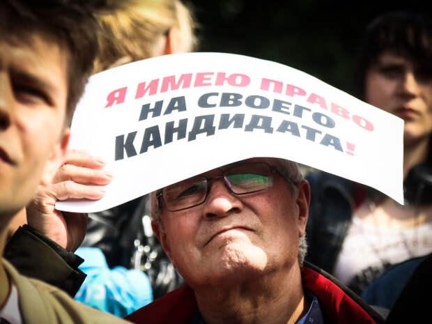 Политик Иван Чумаков: В России обнулились избирательные права