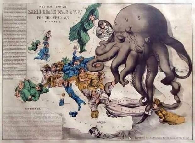 """Вот так Россия все свои века существования представлялась """"просвещенным европейцам"""""""