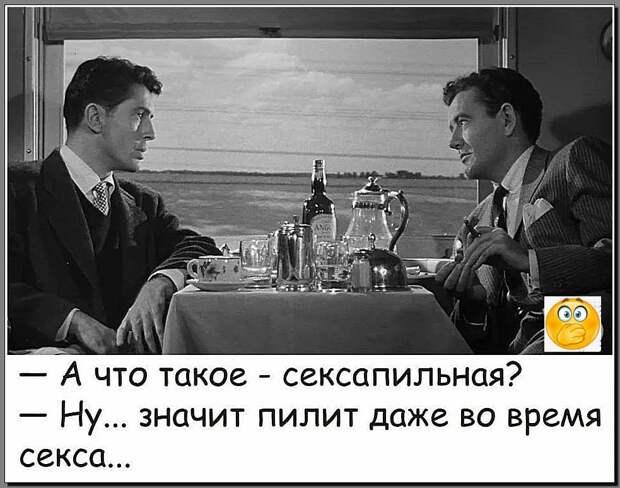 - Чо вы так паритесь из за возраста? Ведь с годами женщина, как и вино...