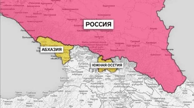 НАТО призвал Россию «отозвать» признание Абхазии и Южной Осетии