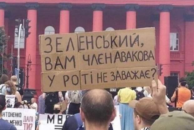 Украина-2021: Стерненко — потенциальный крючок для Авакова?