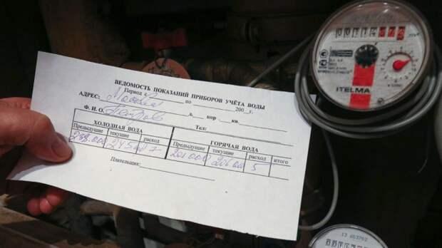 Петербуржцам рассказали, как бороться с незаконными уведомлениями от ЖКХ-мошенников