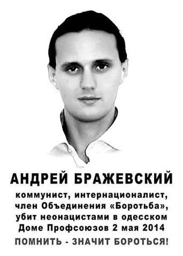 Семь лет Одесской Хатыни (малым, слабым, суетливым не сюда)