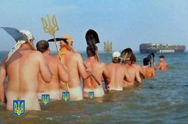 Как спасали мировую экономику: Весь мир благодарит Украину