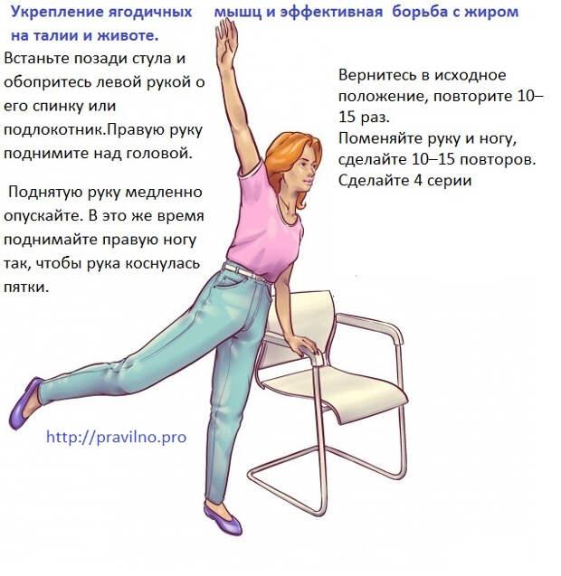 6Шесть упражнений для живота, не вставая со стула! (637x655, 274Kb)