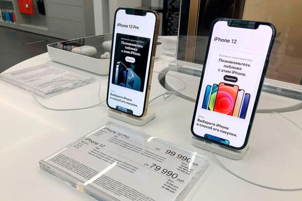 Производство техники Apple замедлилось из-за дефицита чипов