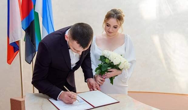 ВБелгороде сначала года тысячная пара заключила брак