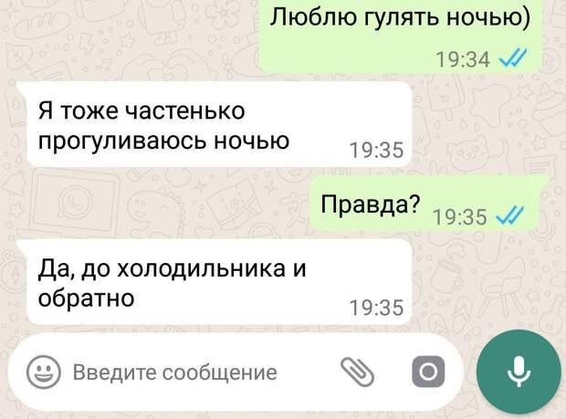 Дюжина дружеских смс-диалогов, без юмора в которых не обошлось