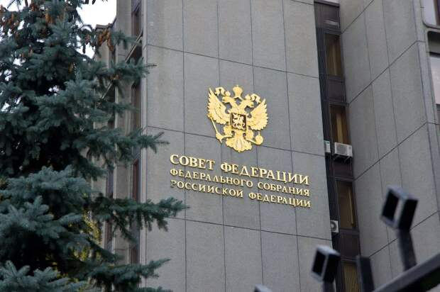 В Совете Федерации обещали разобраться с провокацией Bellingcat против ФАН