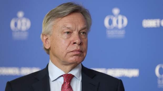 Пушков прокомментировал заявление Пентагона о военных операциях в Черном море