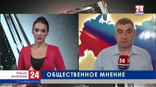 Крымчане высоко оценивают работу президента