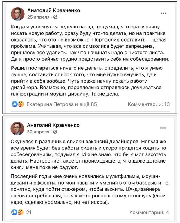 В лоскуты )))