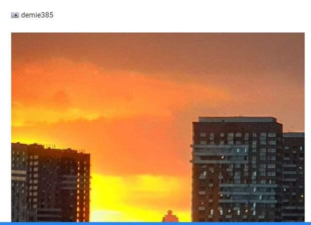 Фото дня: огненный закат в Южном Тушине