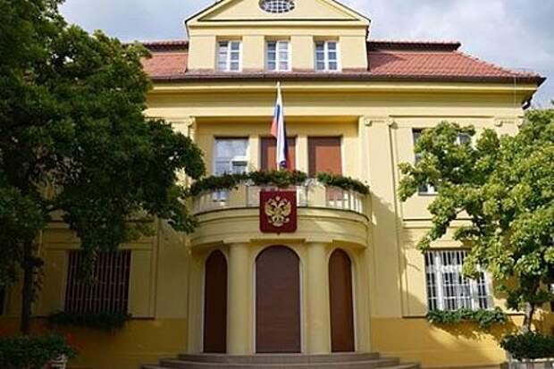 Дипломатов РФ выслали из Братиславы из-за убийства чеченца в Берлине