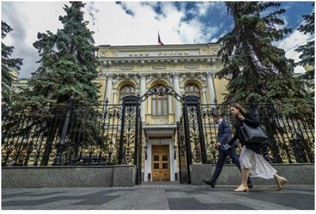 Назван тормоз для развития экономики России