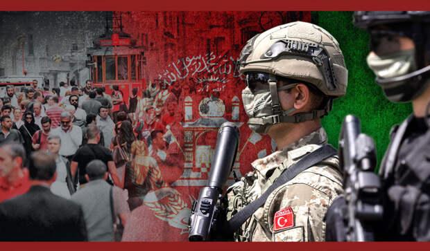 «Кладбище империй» и США: Падение Кабула предсказывает судьбу американской гегемонии
