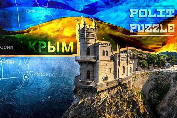 В Крыму жестко ответили Киеву на «людоедский шантаж» водной блокадой
