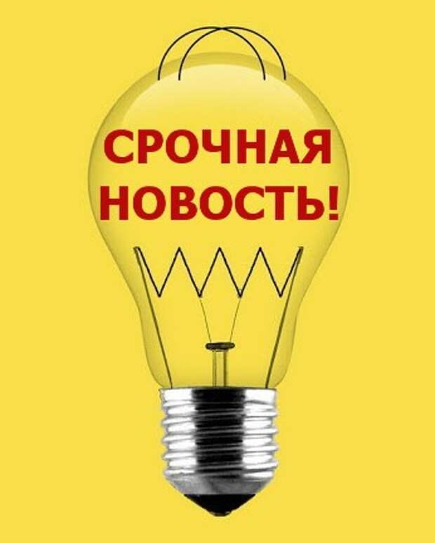 Севастопольцы проведут выходные без электроэнергии (список улиц)