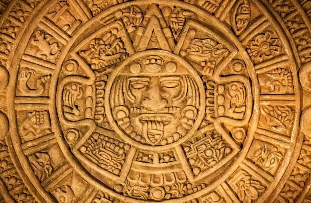 Чем расплачивались майя: неожиданный ответ