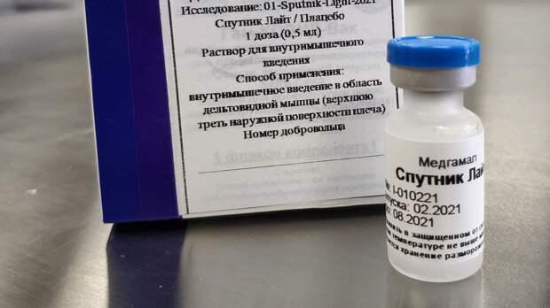 «Спутник Лайт» стал четвертой российской вакциной от коронавируса