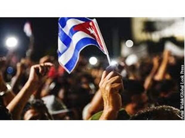 Удар США по Кубе должен стать сигналом для России