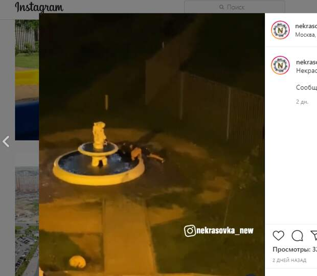 В Некрасовке юноши закаливались в фонтане