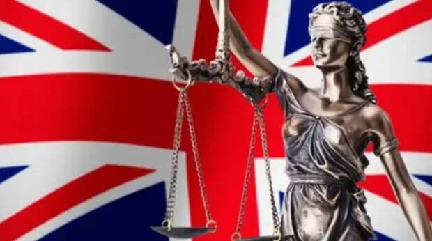 Россию призвали избавиться от статуса «юридической колонии Великобритании»