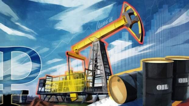 Прогноз по росту предложения нефти изменили в ОПЕК