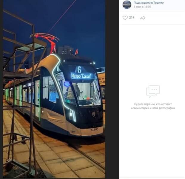 На маршрут трамвая №6 вышли новые «Витязи»
