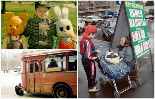 16 атмосферных фотографий, которые поймет тот, чье детство выпало на «90-е»