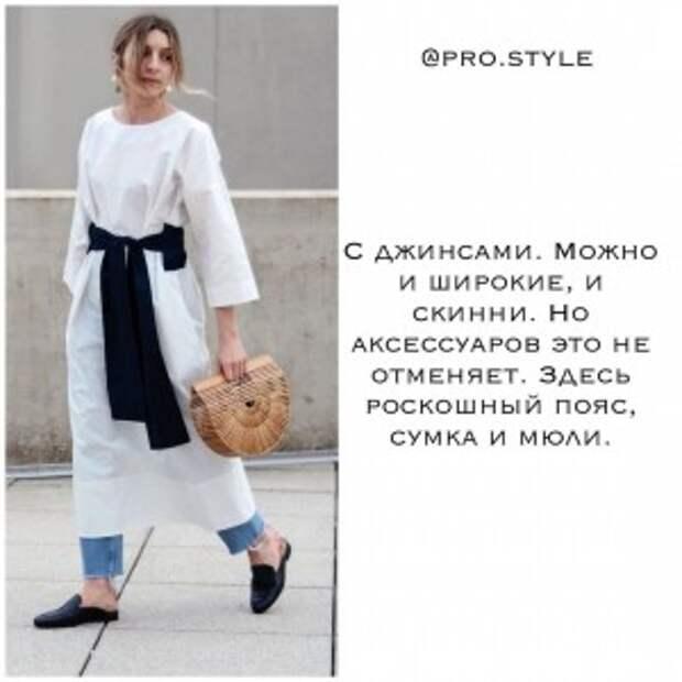 pro.style-20210520_180640-187903679_2873699442902905_2721979985518241658_n.