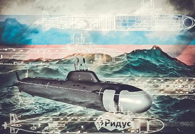 Британский флот получит суперкорабль для защиты от российских подлодок