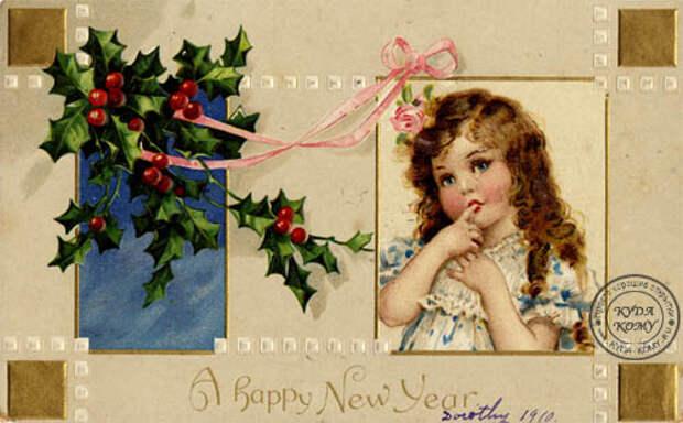 открытка МАЛЕНЬКАЯ ДЕВОЧКА