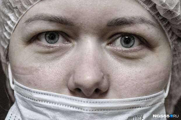 Сквозь чужую боль: шесть историй омских медсестер