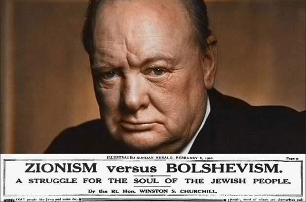 Кто лучше: евреи или жиды?