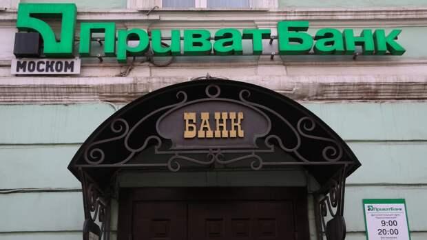 Специалист объяснил, почему «ПриватБанк» вдруг вспомнил о долгах перед крымчанами