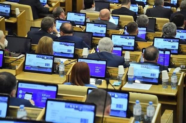 Госдума приняла закон о создании единой системы учета интернет-рекламы