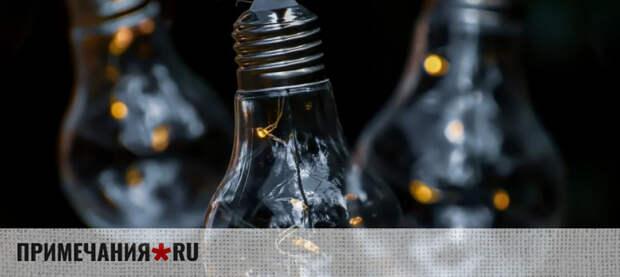 Севастопольцам будут отключать свет три дня подряд