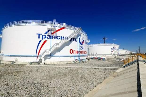 """Совет директоров """"Транснефти"""" дал рекомендации по дивидендам за 2020 год"""