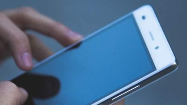 Россиянам назвали признаки слежки за смартфоном