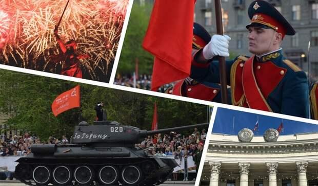 Итоги недели в Волгограде: от дня траура до Дня Победы