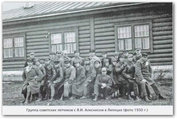 Секретная авиашкола Сталина в Липецке