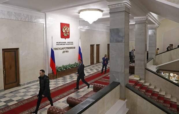 Госдума вводит для чиновников штрафы до 150 тыс. рублей за оскорбления граждан