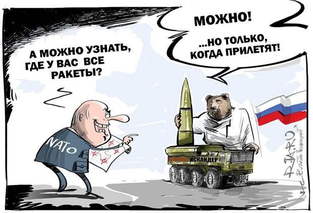 Умирайте от COVID, русские! Иначе не честно