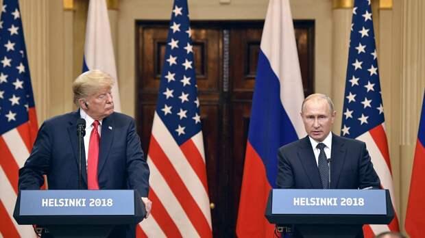 Неудачный опыт Трампа стал поводом для отказа США от совместной пресс-конференции с РФ