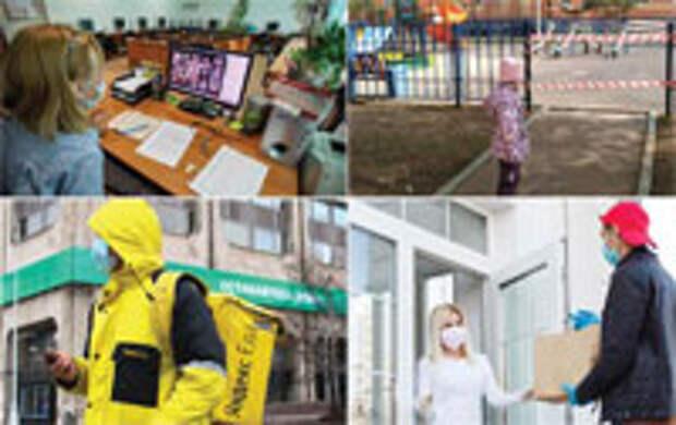 Мы переживаем управленческую революцию – эксперт о последствиях пандемии