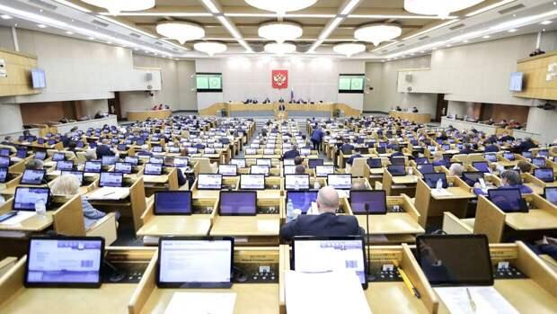 Госдума предложила расценивать правила дорожного движения как федеральный закон