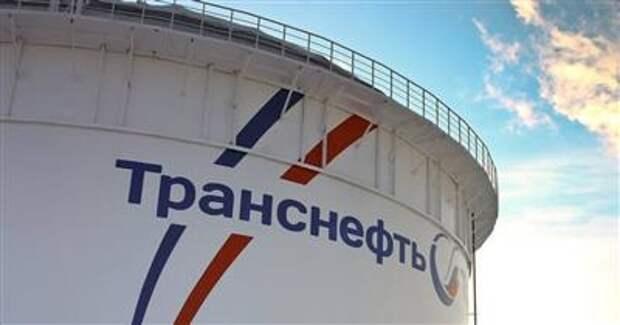"Экспорт нефти РФ по системе ""Транснефти"" в апреле ожидается на уровне 14,8 млн тонн"